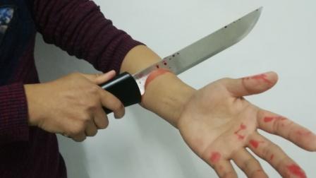 魔术教学:刀砍手?血都是假的,不要轻易模仿