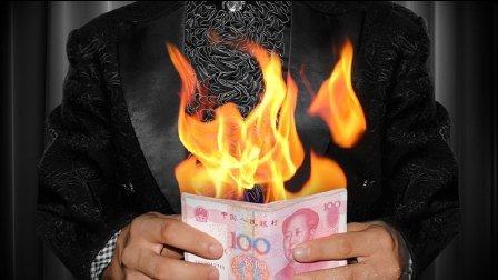 魔术教学:钱包着火 钱完好无损 原来如此简单