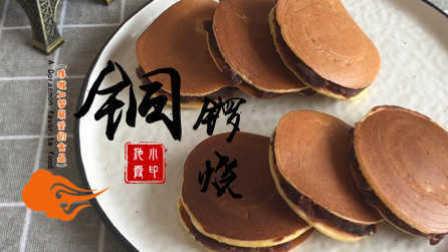 池小霞频道 美食篇 第一季 教你做好吃到哭的红豆铜锣烧 千金不换 69