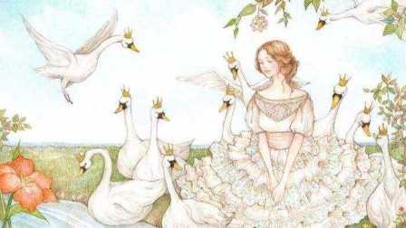格林童话故事《六只天鹅》幼儿早教睡前故事 小猪佩奇 超级飞机 奇趣蛋第15期