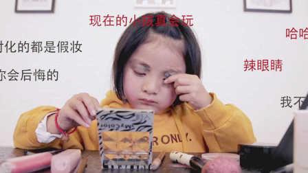 孩事儿丨6岁女孩直播化妆,能月入好几万