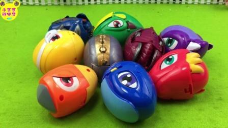 【动漫卡通亲子玩具】斗龙战士4 斗龙蛋变形玩具 拆箱视频