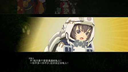 【CN黑钢】狂战传说06:西拉邦坑道