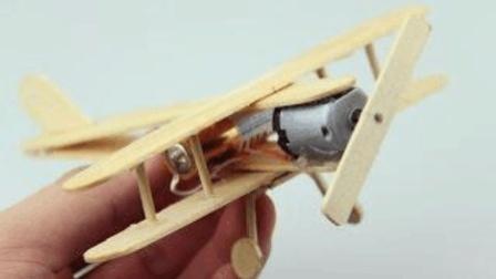 MYGIFT-小窍门-达人用雪糕棍手工制作飞机, 竟然真的可以起飞