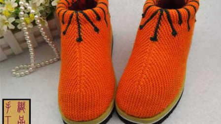 【手工织品视频教学】下集雨滴款毛线棉鞋毛线鞋毛线编织毛线拖鞋编织视频零基础