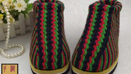 【手工织品视频教学】上集民族风款棉鞋编织视频毛线鞋毛线棉鞋毛线拖鞋零基础视频