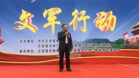 正安县文军行动演出延时,看这位文广局局长如何机智救场