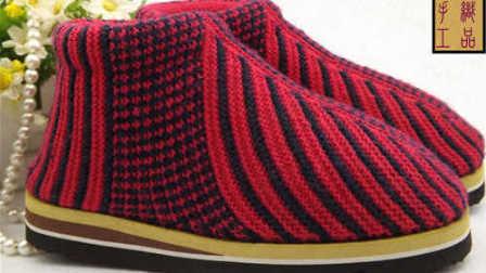 【手工织品视频教学】下集 一道梅 毛线鞋毛线棉鞋毛线拖鞋毛线编织棉鞋视频教程零基础