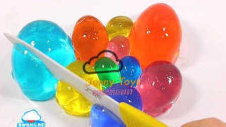 彩色大小蛋 软果冻布丁制作 学习颜色 粘液泡沫粘土 冰淇淋制作 益智游戏 手工制作 【 俊和他的玩具们 】
