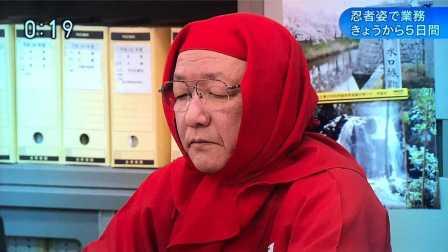 """""""忍者日""""日本公务员穿忍者服上班,憋笑好难"""