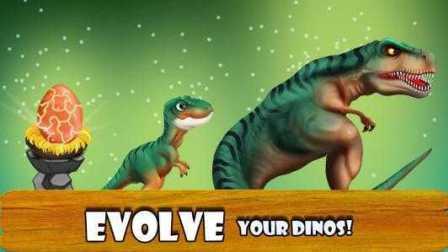 霸王龙觉醒侏罗纪恐龙世界 碰碰狐恐龙儿歌之勇敢的小恐龙二
