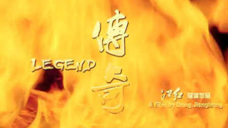 JH 中国版古墓丽影《传奇 Legend》预告