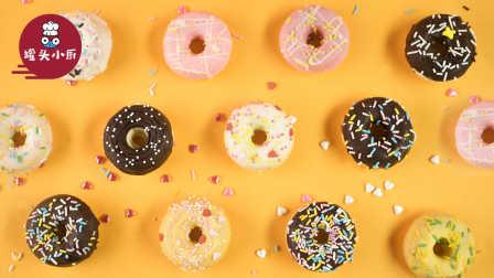 非油炸梦幻甜甜圈 27