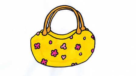 儿童简单学画 漂亮的手提包包简笔画 亲子美术教育启蒙益智手绘
