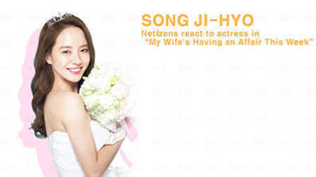 Showbiz Korea 第91集:Celeb-O-Meter《宋智孝》
