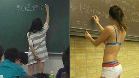 惊!岛国日本女教师魅惑男学生