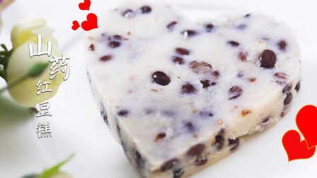 山药红豆糕 养生好食材还可以玩出小浪漫 52