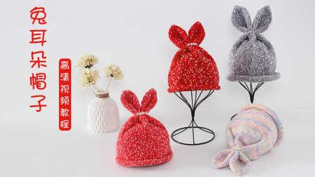 猫猫编织教程兔子耳朵帽子棒针毛线编织教程猫猫很温柔毛线编织教程钩法