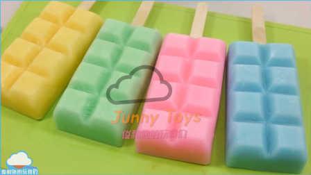 彩色酸奶冰淇淋 学习颜色 数字计数 动力沙 动力砂海滩 粘土制作 益智游戏 趣味游戏 【 俊和他的玩具们 】