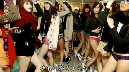 灯下话家常三炫富必出败家子陈大惠传统文化公益论坛