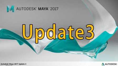 Maya2017:Update3【新功能】UV整合拓扑更加完美