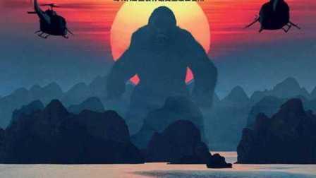 《金剛 - 骷髏島》Kong- Skull Island 預告