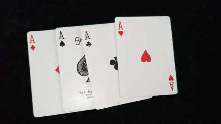 魔术教学:四A变幻 神奇