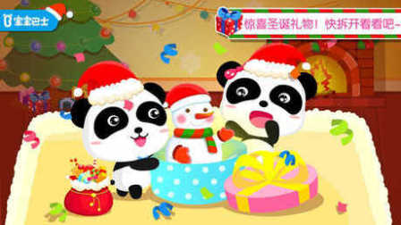 宝宝巴士游戏:生日派对☆吃蛋糕 收礼物 4399小游戏