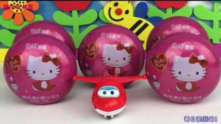【趣味玩具超级飞侠玩具第一季】超级飞侠拆奇趣蛋 凯蒂猫玩具蛋 拆积木玩具
