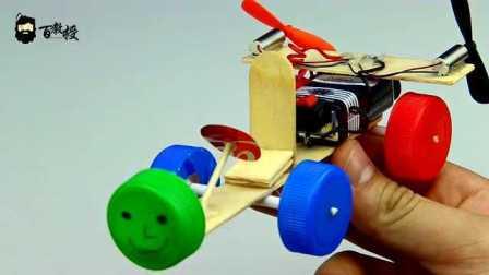 手工小制作,水瓶盖四轮小汽车!