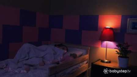 Babystep 如果你的孩子不想一个人睡觉