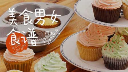 特殊日子 特殊料理 第一季 圣诞节 派对之首选纸杯蛋糕