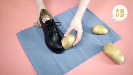 土豆的六种脑洞用法 11