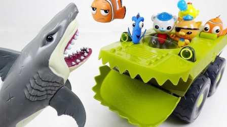 流行玩具 海底小纵队 鲨鱼 海底总动员 玩具 新奇玩具2017年