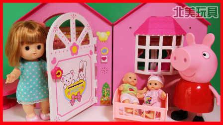 佩奇洋娃娃里照顾宝宝