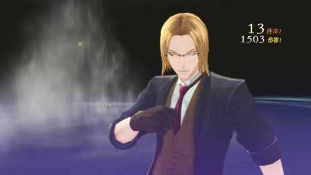 【CN黑钢】狂战传说10:血翅蝶(下)