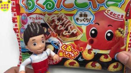 【汪汪队立大功玩具】汪汪队立大功队员 进口日本食玩章鱼烧 过家家