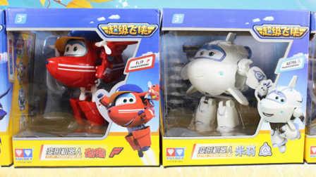 超级飞侠第3季全新角色 淘淘和米莉 大号变形救援飞机 变形机器人 鳕鱼乐园