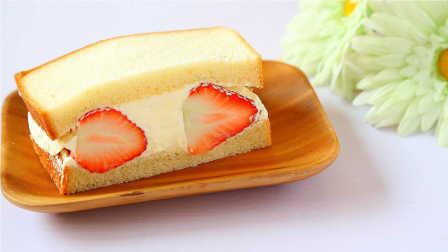 草莓三明治——菜鸟美食学堂35