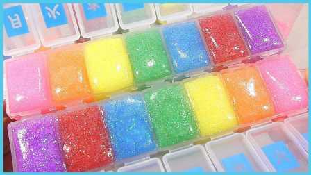 手工DIY彩虹闪粉粘土盒子;日月五行培乐多冰冻粘土玩具试玩!小猪佩奇 #PomPom玩具#