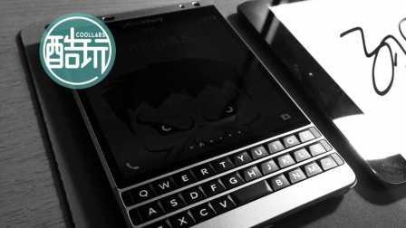 MWC2017首日速递!华为P10黑莓KEYone闪耀全场 诺基亚3310惊艳现身!