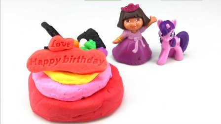 红果果爱探险的朵拉 第一季 朵拉小马宝莉用彩泥制作生日蛋糕  朵拉宝莉彩泥制作蛋糕