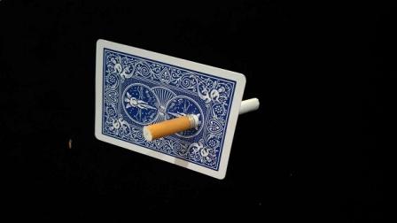 魔术教学:香烟穿透观众的牌 牌完好无损