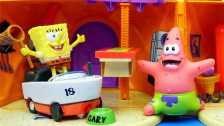 玩乐三分钟 海绵宝宝 菠萝屋过家家 玩具 派大星