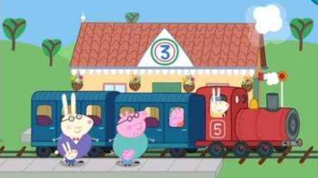 【肉肉】小猪佩奇 主题乐园 01开火车