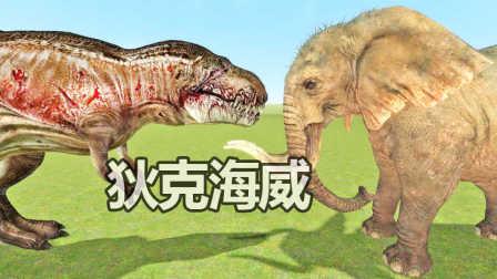 gmod模组大乱斗:霸王龙VS巨型大象,动物大作战!