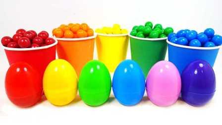 泡泡糖 무지개 颜色播放 玩具 鸡蛋 惊喜蛋  儿童游乐 幼儿视频