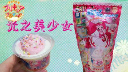 万代DIY可食用布丁奶昔日本食玩