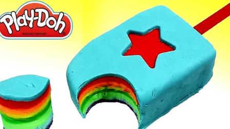 小猪佩奇玩太空沙做冰淇淋雪糕玩具2