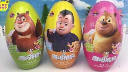 【小猪佩奇佩佩猪玩具】熊出没奇趣蛋出奇蛋小猪佩奇玩转惊喜蛋玩具